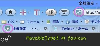 mt5-up3.jpg