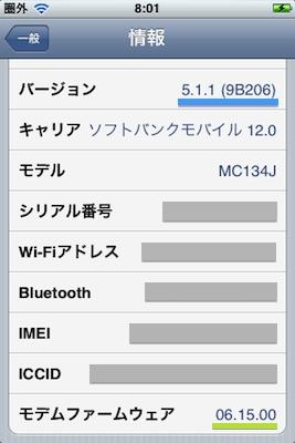3gs bb 1304263