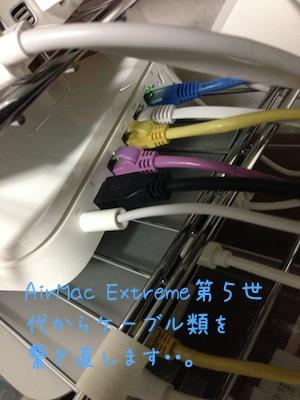 Airmac5g 1307071