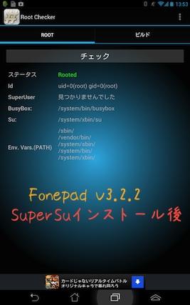 Fonep1306171