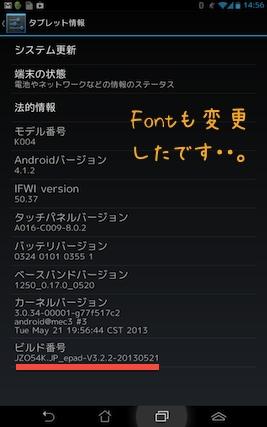 Fonep1306172