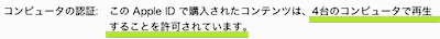 Ninsyou1305021