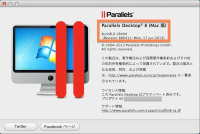 Parallels1306201