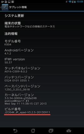 Fone131009 3