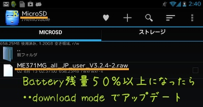 Fonep130802 1