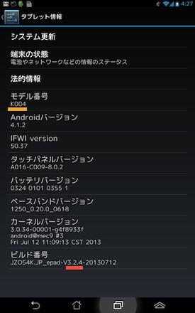 Fonep130802 4