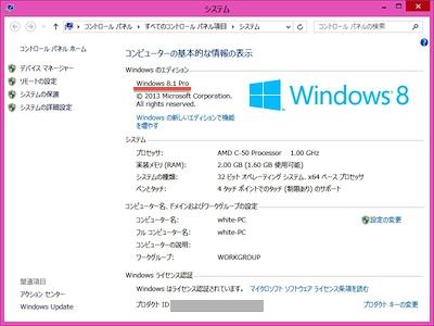 Iconiaw500 1310182