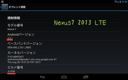 New7deb 1310042