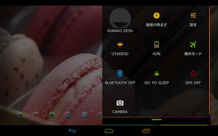 Nexus7new 1308211