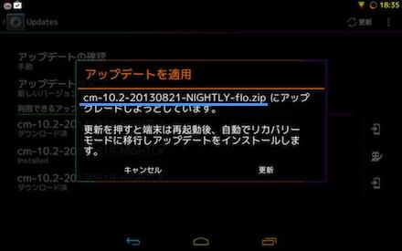 Nexus7new 1308231