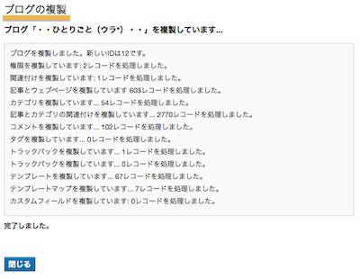 Blog6 1402121
