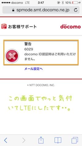 Docomomail 1312172