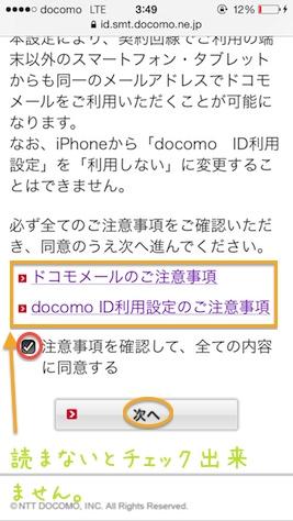 Docomomail 1312173