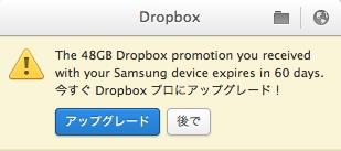 Dropbox 1404302