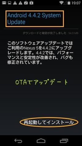 Ne5 1312182