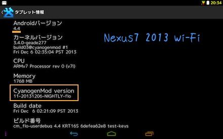 New7 1312071