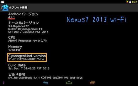 New7 1312111