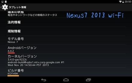 New7 1312114