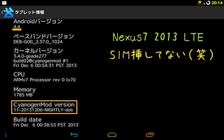 New7deb 1312072
