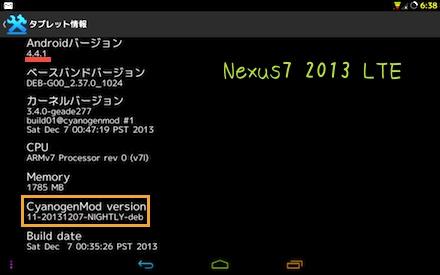 New7deb 1312111