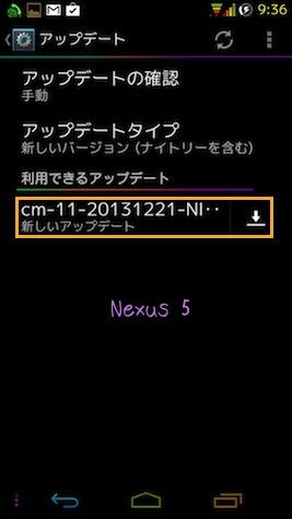 Nex5 1312223