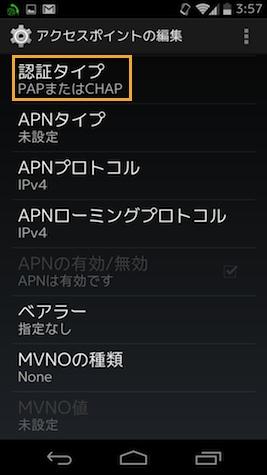 Nex5 1402033