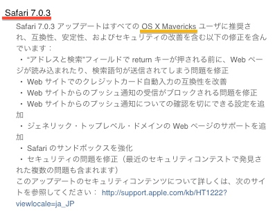 Safari703 1404021